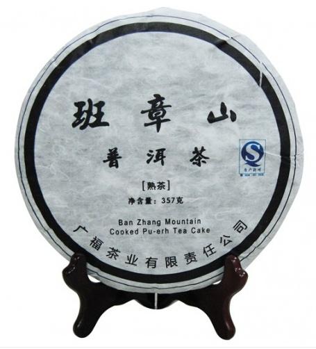 Pu Erh Ban Zhang Mountain Cooked, 357g