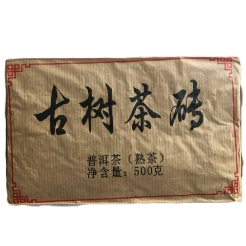 Pu Erh Meng Hai 2010 Zhuan Cha 500g