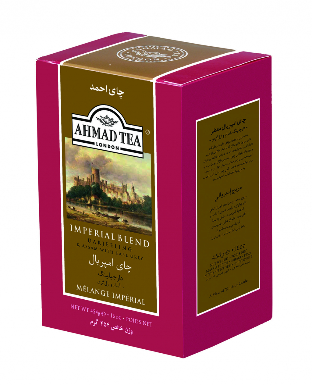 Ahmad - Imperial Blend 454 g