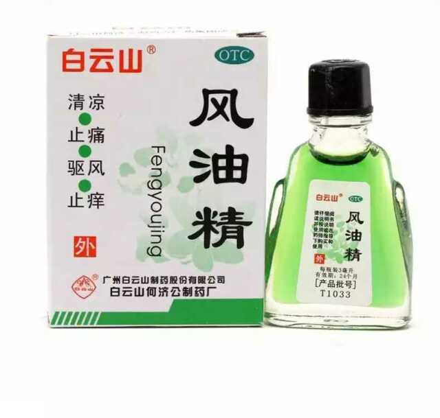 Balzám nefritové rosy Fengyoujing, 6 ml