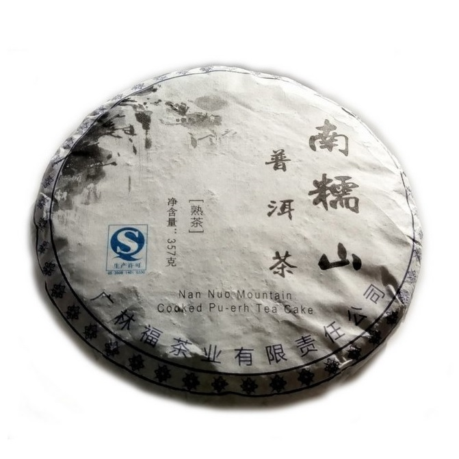 Pu Erh Nan Nuo Mountain Cooked, 357g
