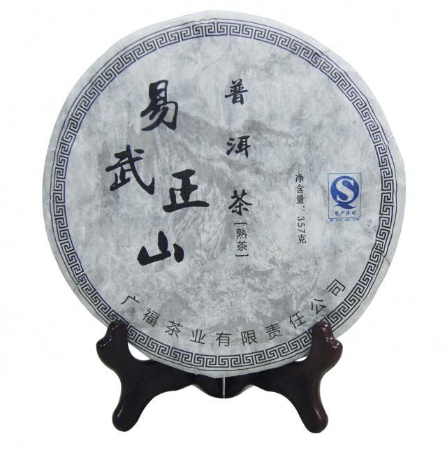 Pu Erh Yi Wu Mountain Cooked, 357g