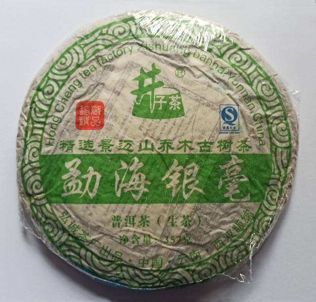 Pu Erh Hong Cheng Xishuangbanna (2009 zelený typ) 357g