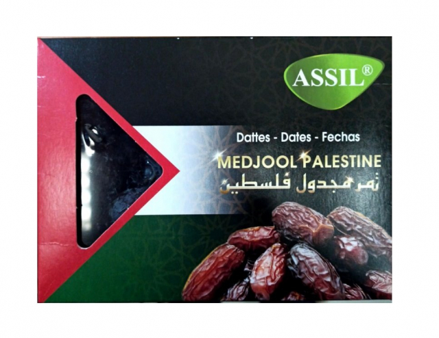 Assil Medjool Dates - Čerstvé datle, 900g