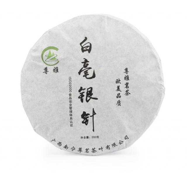 Pu Erh China Guangxi Jasmin Silver Needle Beeng Cha, 200g