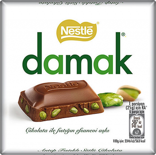 DAMAK - Chocolate Pistachios Milk 63g