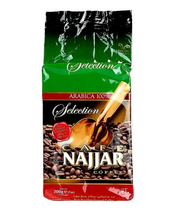 Cafe Najjar - Kardamom 200g