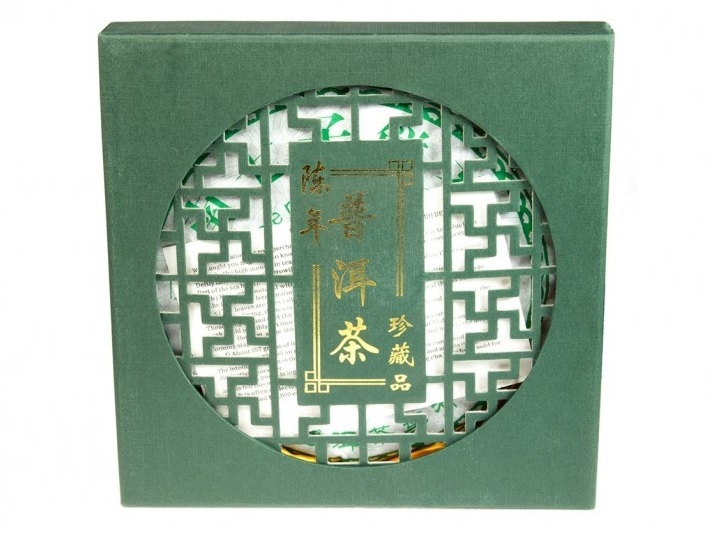 Pu Erh Beeng Cha Sheng Spring 2015 BOX, 357g