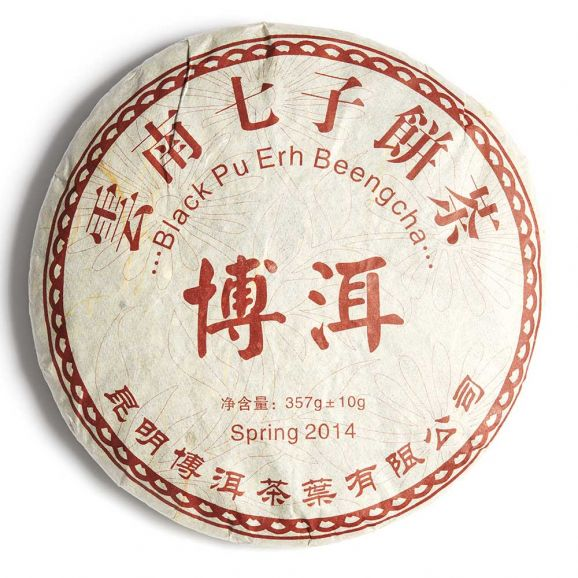 Pu Erh Chi Tse Beeng Cha Spring 2014