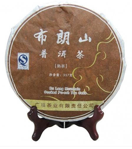 Pu Erh Bu Lang Mountain Cooked, 357g
