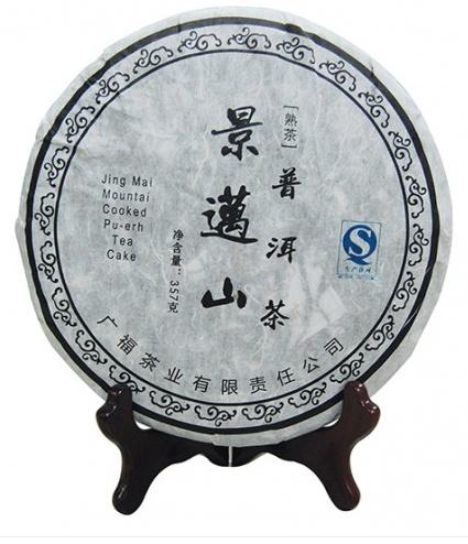 Pu Erh Jing Mai Mountain Cooked, 357g